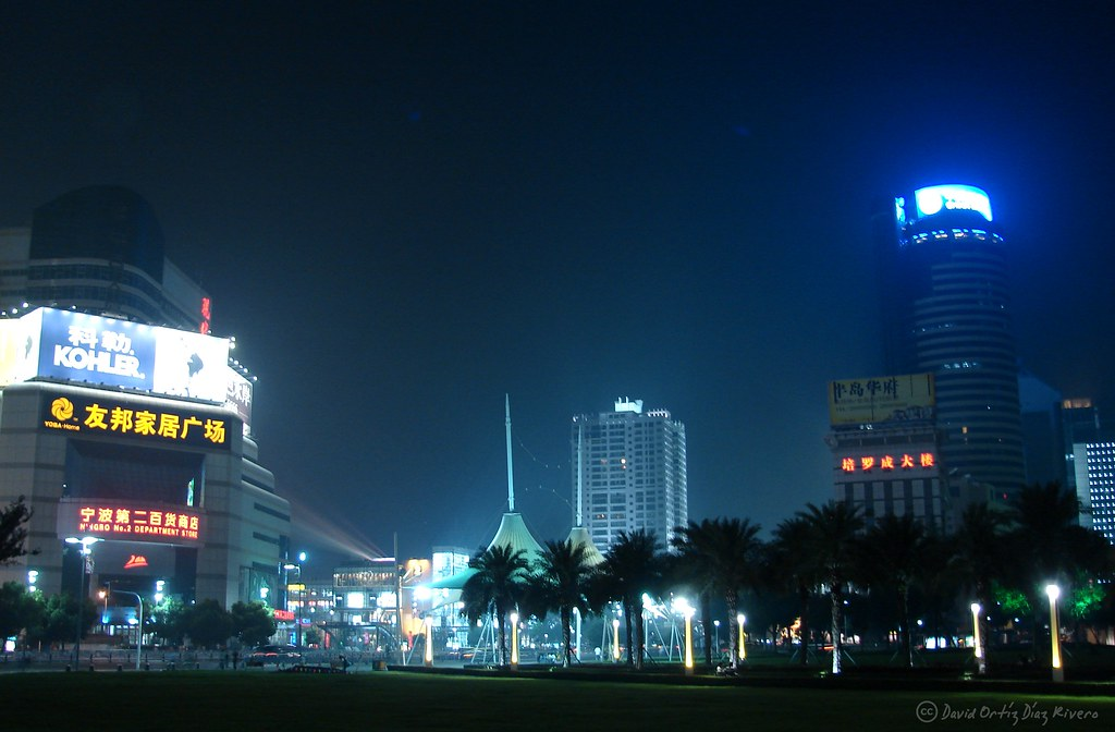 Ningbo City Downtown