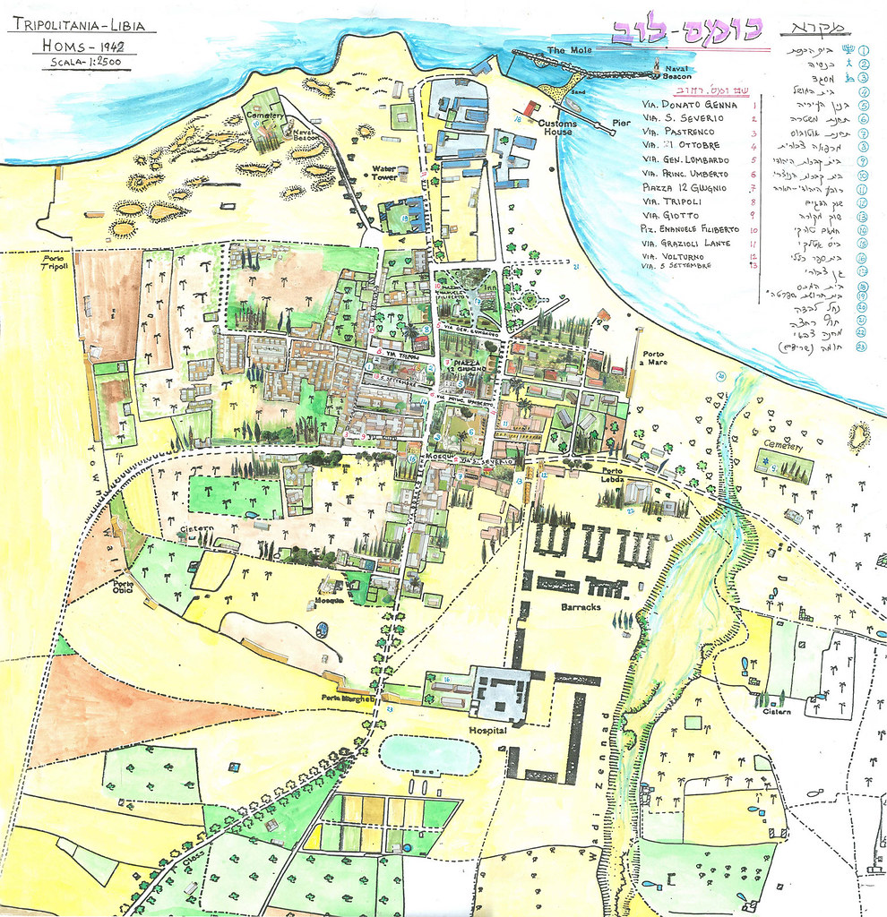Map of Al Khums, Libya, circa 1942 | My cousin Dalia found t… | Flickr