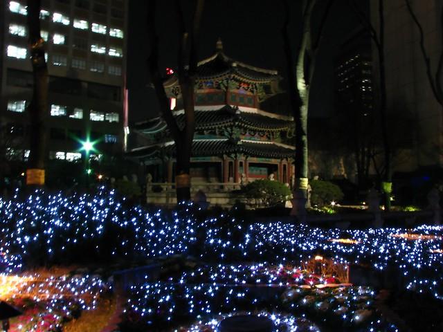 Christmas Lights Seoul Korea
