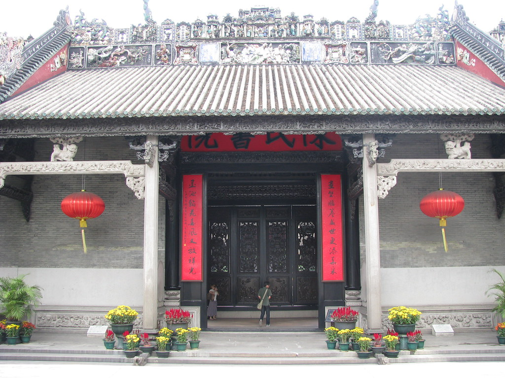 Entrance building at Chen Clan Ancestral Academy