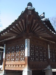 Seoul 47