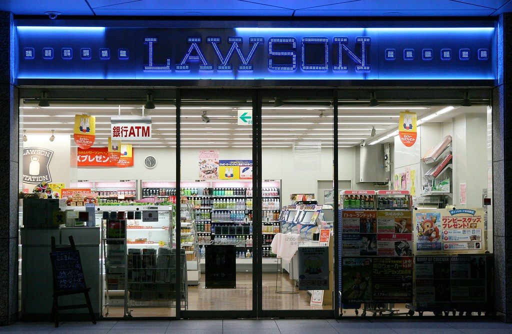 Convenience Store Blue Light Special | Convenience Store loc… | Flickr
