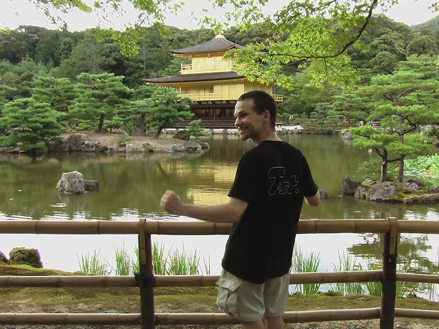 Testing the Kinkaku-ji