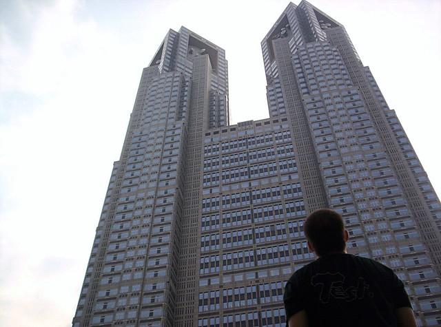 Testing the Tokyo Metropolitan Government Building