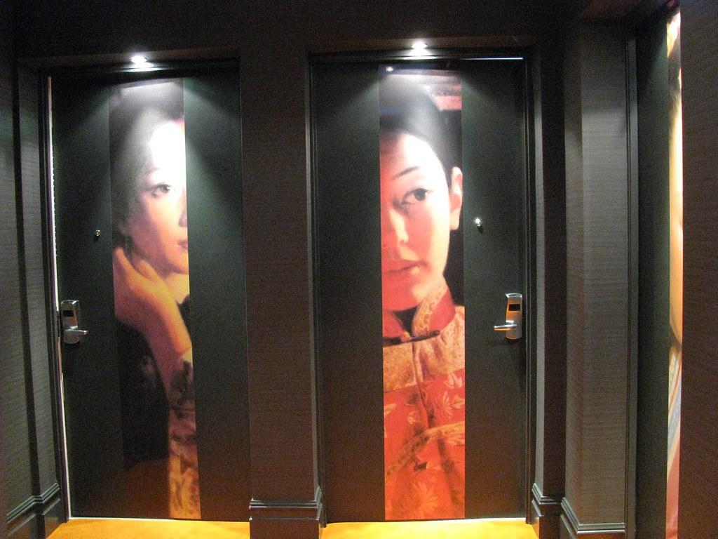 Yang Sing Oriental 6