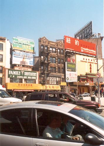 Quartier chinois I
