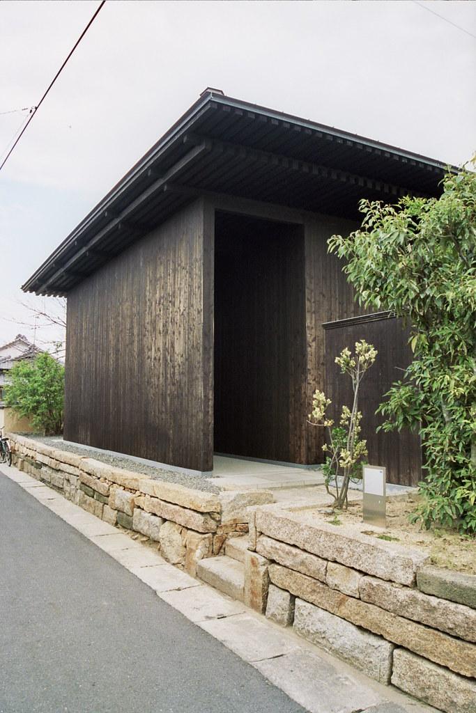 Arthouse Project Minamidera By James Turrell And Tadao A