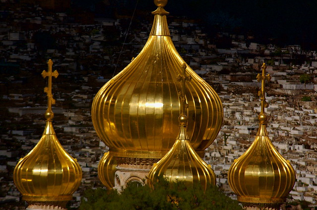 Domes of the Church of Maria Magdalene, Jerusalem