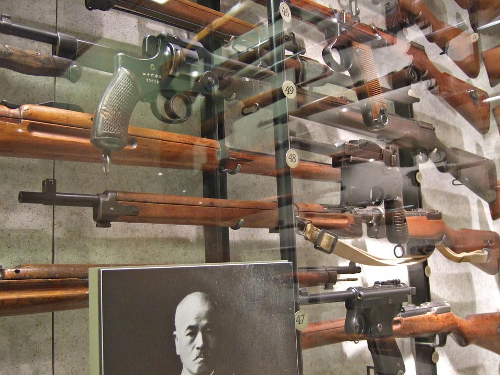 DSCF1075   Japanese World War II weapons    Joe Loong   Flickr