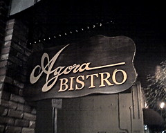 Agora Bistro, Main Street, Pleasanton | by Michael Berch