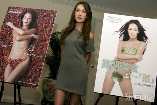 CHINA PETA PRESSER MAGGIE Q | by lalage220