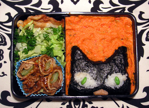 Black Cat Bento | by Los Dragónnes