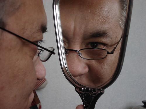 Chucho a través del espejo