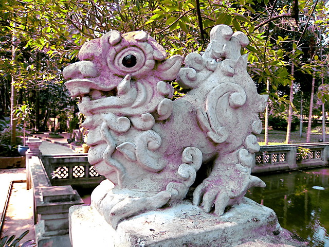 Lion near the Lotus Pagoda