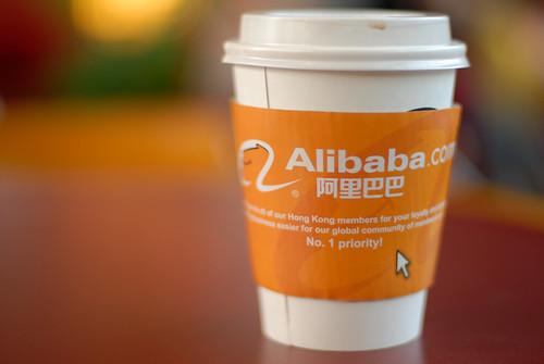 Alibaba coffee   by charles chan *