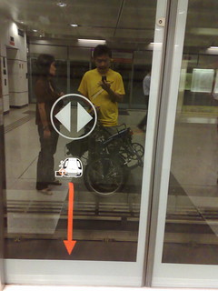 Taking the MRT with my Dahon MU P24 folding bicycle | by mr brown