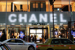 CHANEL Ginza | by d'n'c