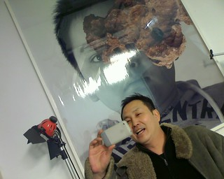 Contemporary Chinese Artist
