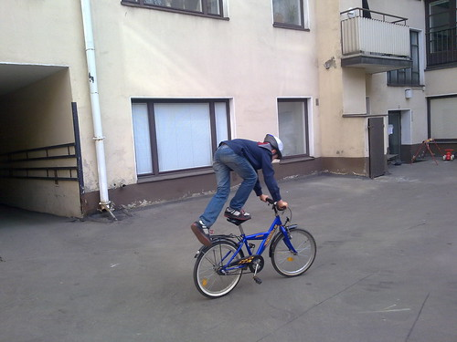 Сycle tricks