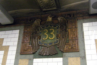 NYC - 33rd Street Subway Station | by wallyg