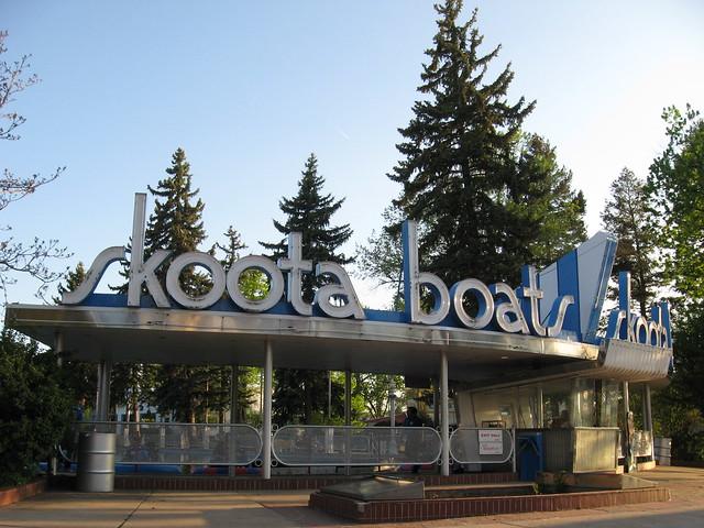Skoota Boats