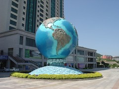 The Big Globe: Dalian, Liaoning, China   by Elizabeth Thomsen