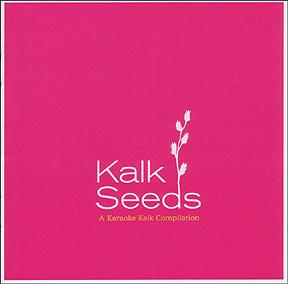 kalk seeds