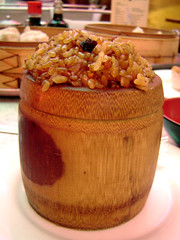 Sticky Rice In Bamboo Trunk