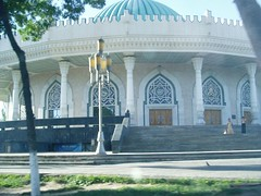 Amir Temir Museum
