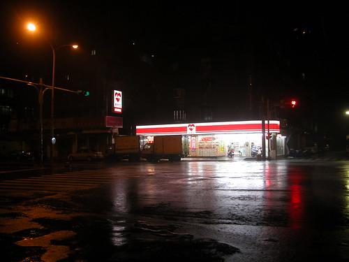風雨中的(1)