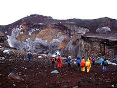 The Crater of Mt. Fuji