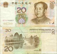 twenty-yuan