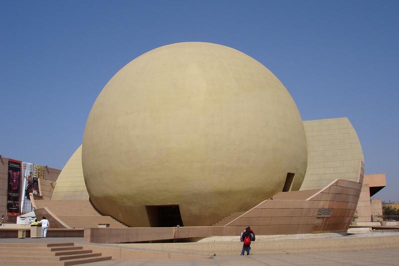 tijuana cultural centre