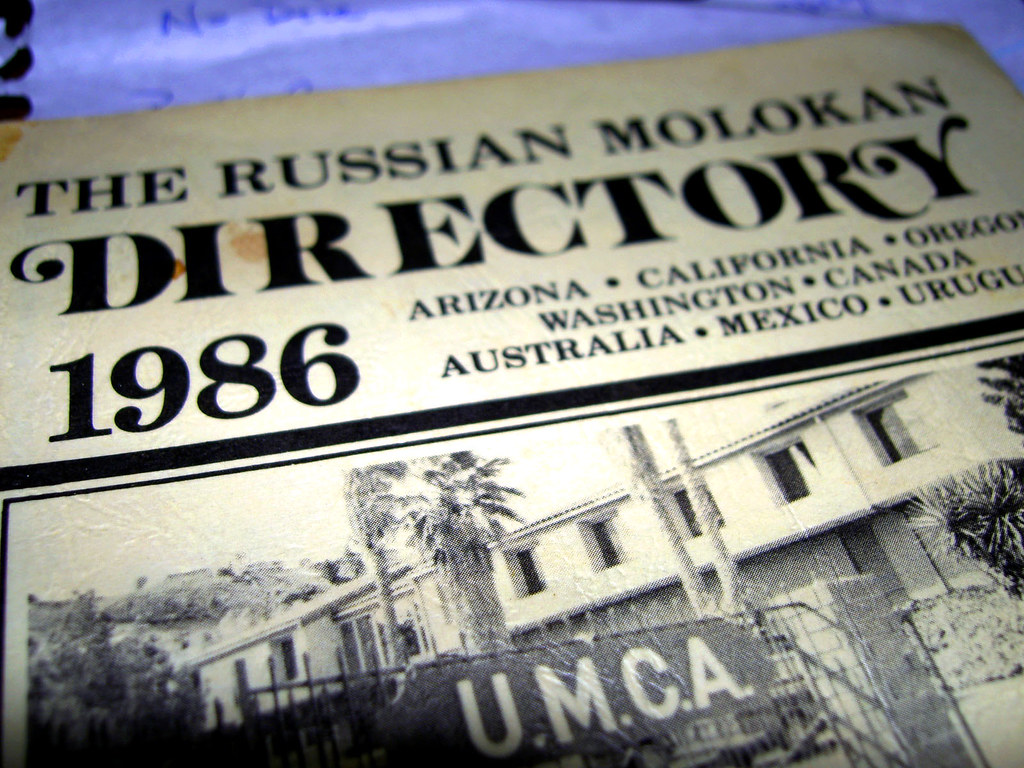 The Russian Molokan Directory (1986) | It's an older one, bu