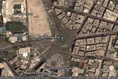 el tahrir