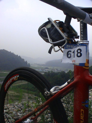 Cheolwon 640