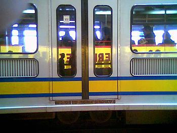 073005_LRT