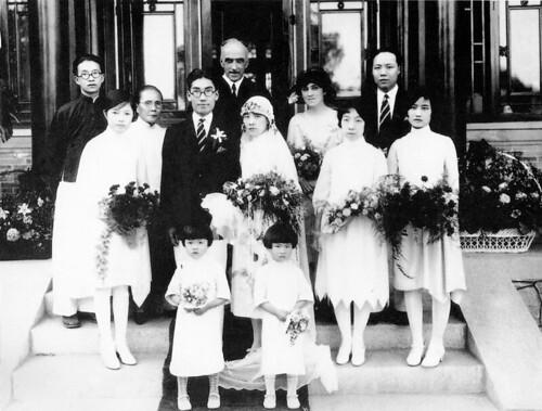宋美龄、林徽因、冰心的婚纱花冠和婚礼 - 陈明远 - 陈明远的博客