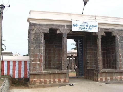 Nithya Kalyan Perumal Temple - Thiruvidanthai