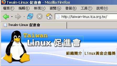Twain-Linux