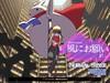 Title of 風にお願い (日本語バージョン)