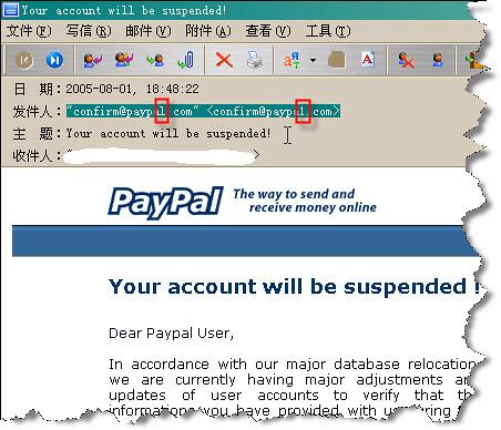paypalmailfraud
