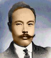 Yŏ Un-hyŏng in 1921