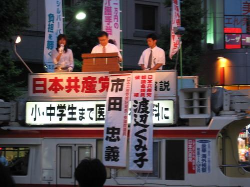 Japan_june_2005 002