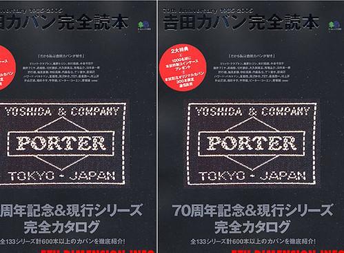 70years_porter