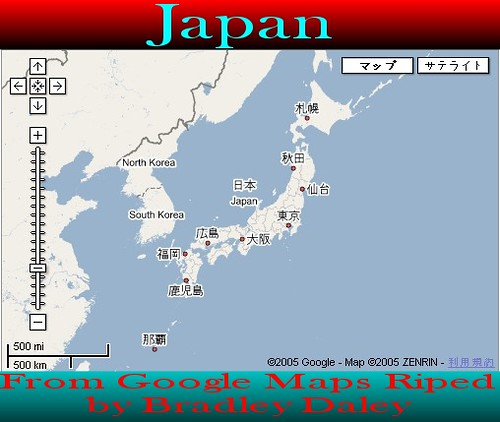 japan map | this is a map of japan map i ripped from google ... on google maps jp, technology japan, google maps mexico, google earth tokyo, google sky, google goggles, google moon, google directory, google voice, google search, google maps asia, google maps alaska, route planning software, yahoo! maps, google earth secret coordinates, google earth street view funny, google map maker, satellite map images with missing or unclear data, google translate, google japanese, google mapquest, coca-cola headquarters in japan, bing maps, google mars, google earth, web mapping, google maps china, google instant view, google latitude, google maps massachusetts usa, google street view, google maps western us, facebook japan, google chrome, google maps street view, google docs,