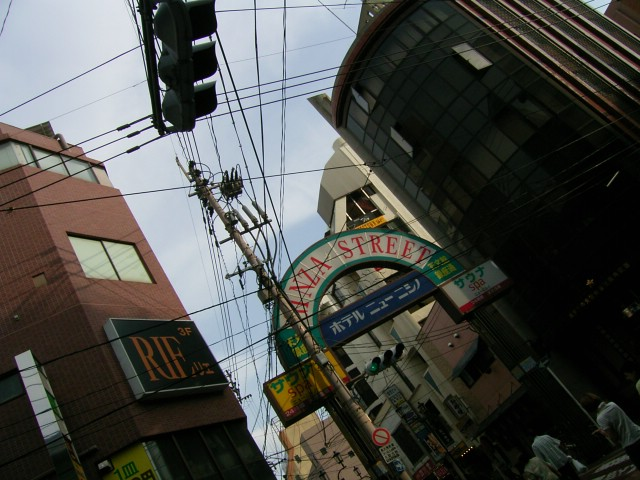 Old street.