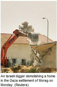 Gaza Demolition