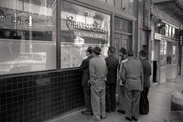 Chinese Times Publishing Co. San Francisco