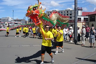 Chinese New Year, Wellington, New Zealand 11 Feb. 2006 | by PhillipC